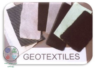 geotextile-types